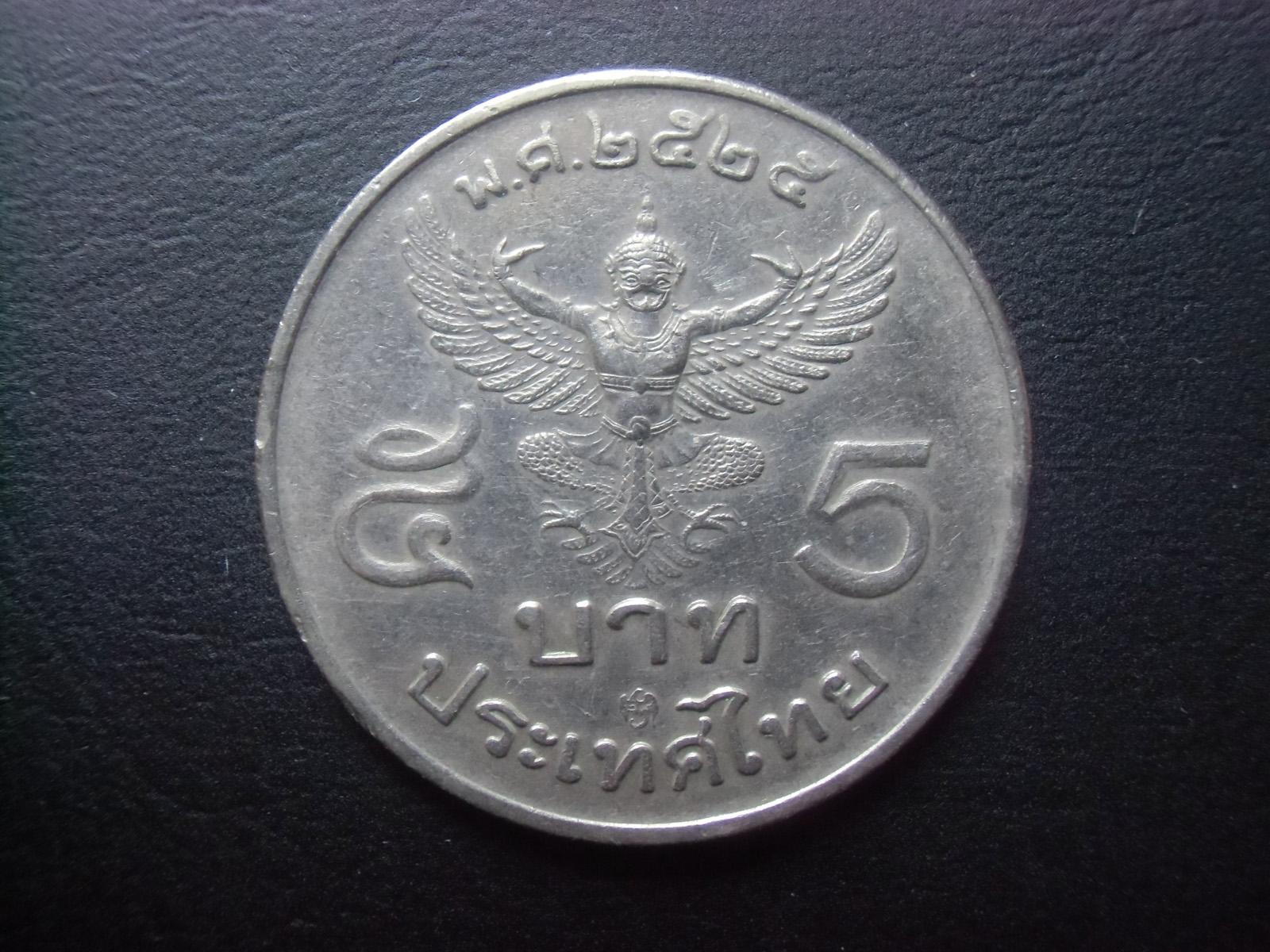 タイ王国(Kingdom of Thailand):...